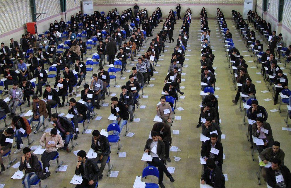 24 مهر؛ آغاز زمان تکمیل ظرفیت آزمون ارشد/ پذیرش هزار و 816 نفر در تکمیل ظرفیت دکترا