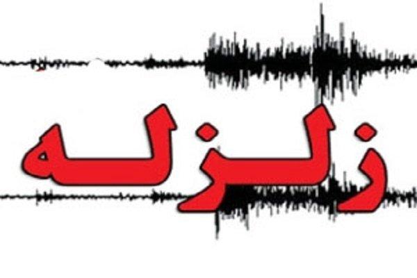 زلزله در هفتکل/خوزستان لرزید