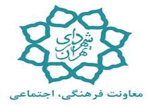 لزوم عزم جدی مراکز خدمات اجتماعی تهران برای جمع آوری متکدیان/ اهدا و توزیع کتابخانه در مدارس منطقه 8