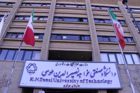 تقدیر از رتبههای زیر 1000 ورودی دانشگاه خواجه نصیر