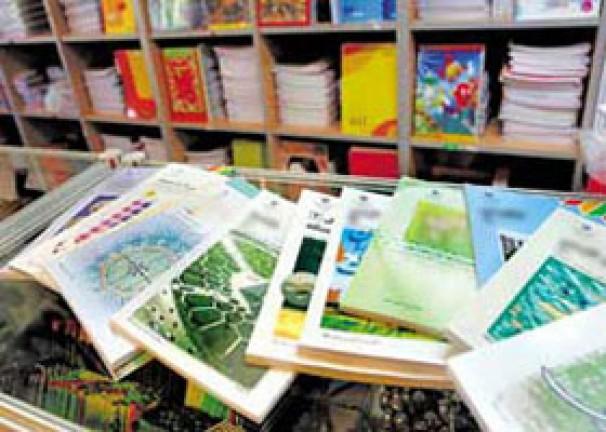 توزیع غیرقانونی کتابهای کمک درسی در مدارس مراغه