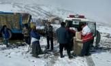 امدادرسانی به عشایر گرفتار شده در برف و کولاک ارسباران