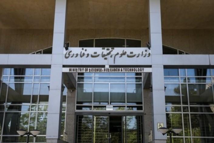 اما و اگرهای اجرای طرح توسعه دانشگاه تهران/ تضعیف کیفیت نظام آموزش عالی در کشور