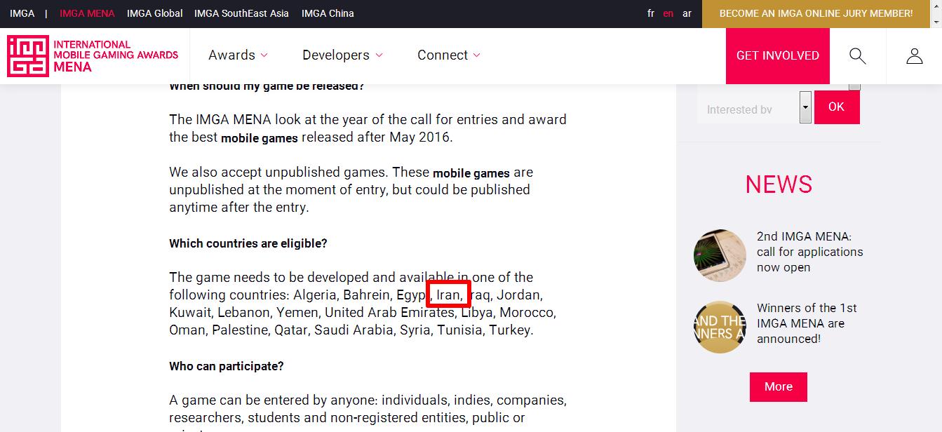 حذف ناجوانمردانه بازیهای ایرانی از جشنواره IMGA خاورمیانه پس از اعلام نامزدها!