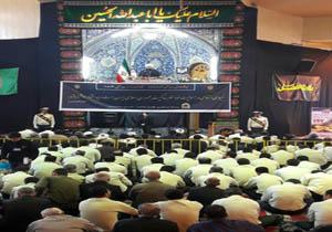 هوشیاری ملت ایران در مقابل بد قولیهای مکرر شیطان کبیر در برجام