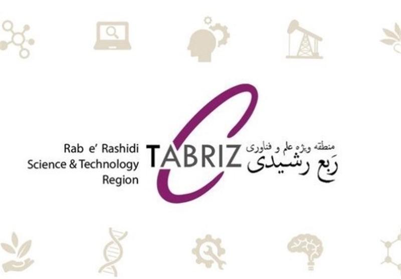 نمایشگاه نوآوری و فناوری