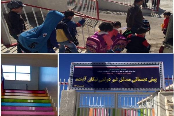 افتتاح اولین مدرسه غیردولتی کودکان بازمانده از تحصیل در تبریز