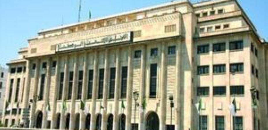 الجزایر در اجلاس اتحادیه بینالمجالس کشورهای اسلامی در تهران شرکت میکند