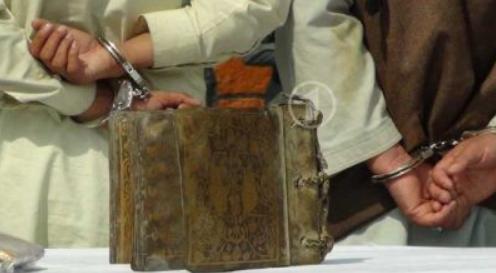 جلوگیری از قاچاق کتاب 2500 ساله در ولایت میدان وردک
