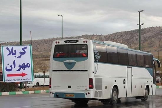 کرایه اتوبوس تا مرز مهران چقدر است؟