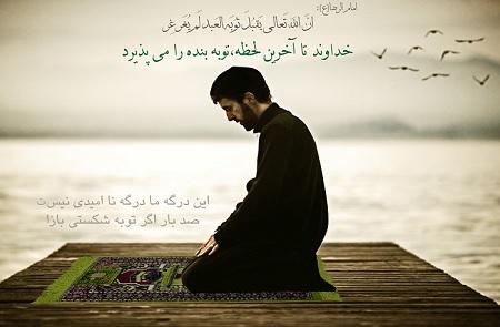 ارزش و اهمیت نماز در روایات