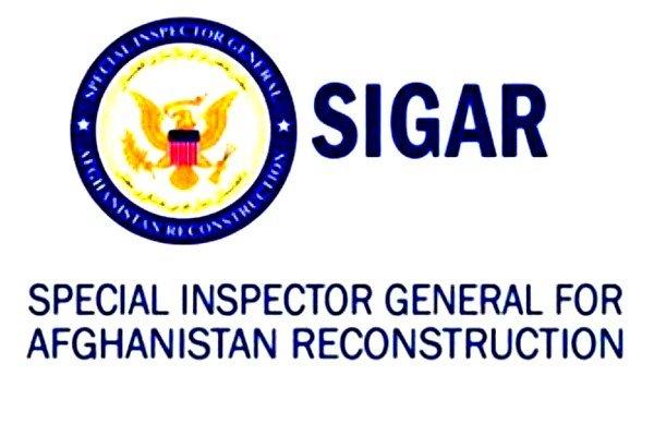 اولین ابراز خوشبینی «سیگار» نسبت به آینده افغانستان در 16 سال گذشته