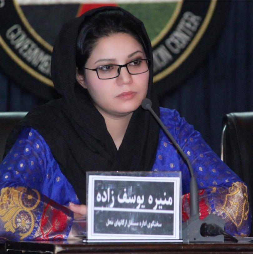 برگزاری دومین کنفرانس ملی تقویت اطلاع رسانی در کابل