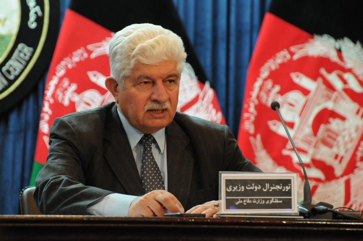 استقبال وزارت دفاع افغانستان از افزایش اختیارات نیروهای آمریکایی