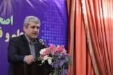 باشگاه خبرنگاران -رتبه چهارم ایران در حوزه نانو در دنیا/ فروش800 میلیاردی محصولات نانو در سال 95
