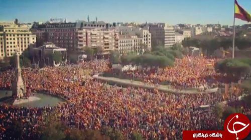 تظاهرات گسترده در بارسلون و مادرید در حمایت از تمامیت ارضی اسپانیا