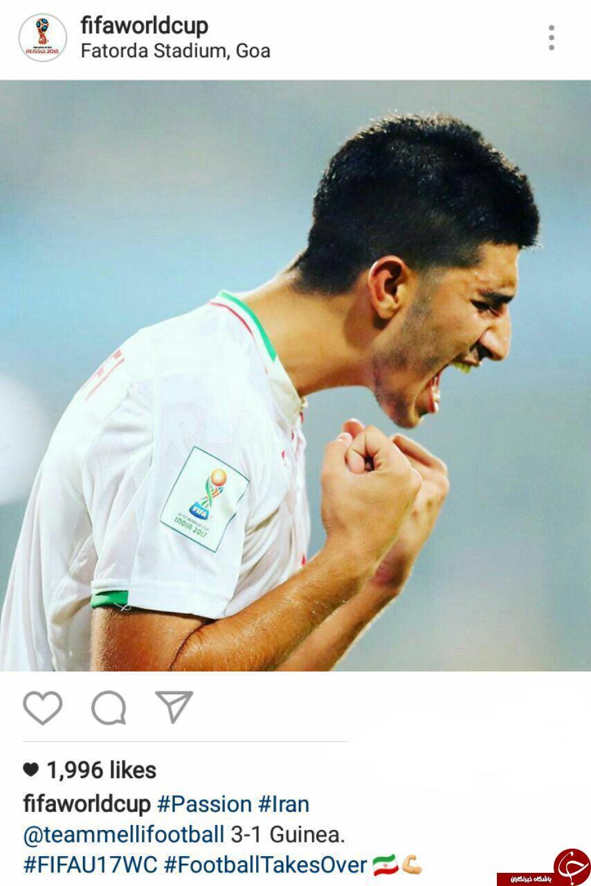 واکنش فیفا به نخستین پیروزی نوجوانان فوتبال ایران در جام جهانی + عکس