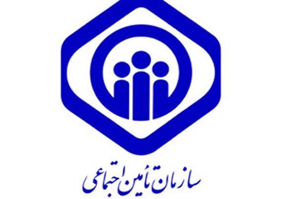 باشگاه خبرنگاران -ایرانیان شاغل و یا غیرشاغل مقیم خارج از کشور میتوانند برای بیمه پردازی اقدام کنند