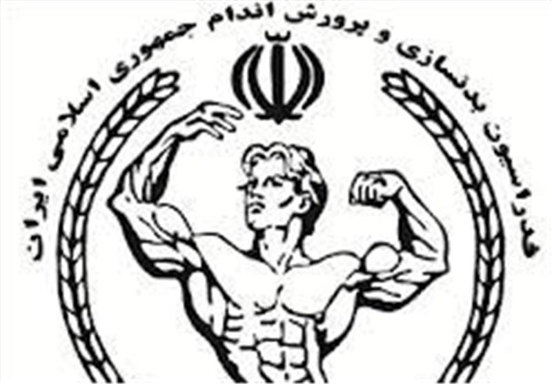 باشگاه خبرنگاران -مدال نقره رقابت های جایزه بزرگ به امانی پور رسید