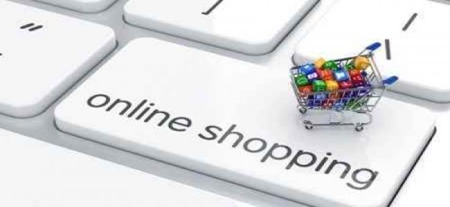 باشگاه خبرنگاران -خرید از فروشگاههای مجازی دارای نماد اعتماد الکترونیک به معنای امنیت است