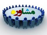 باشگاه خبرنگاران -تمهیدات آموزش و پرورش برای جایگزینی پست مشاوره در مدارس