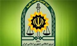 باشگاه خبرنگاران -نسخه جدید سامانه رخدادهای انتظامی رونمایی شد