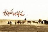 باشگاه خبرنگاران -جبلة بن علی (عبدالله) شیبانی