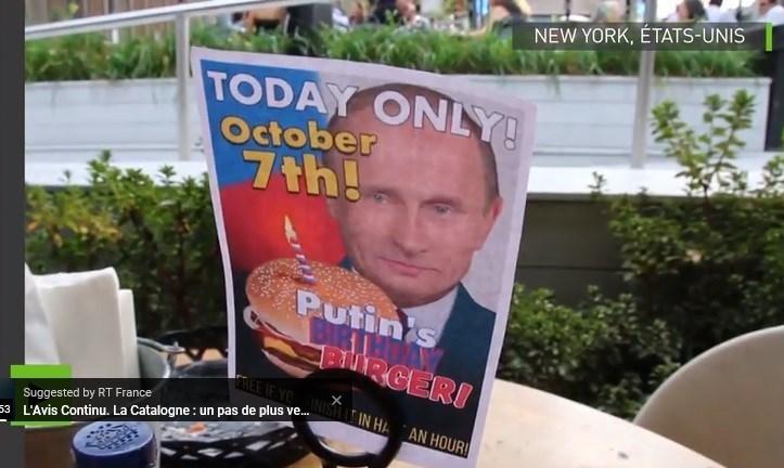 ماجرای جنجالی همبرگر جشن تولد پوتین + تصاویر