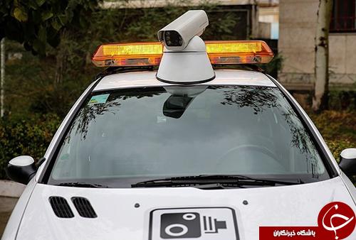 رونمایی از لباس دوربیندار پلیس