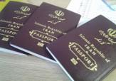 باشگاه خبرنگاران -کاهش میزان اعتبار گذرنامه زائران برای دریافت روادید اربعین