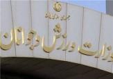 باشگاه خبرنگاران -جریمه 136 میلیاردی وزارت ورزش وتو شد
