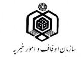 باشگاه خبرنگاران -لزوم بازنگری در مدیریت کلان کشور در فعالیتهای قرآنی