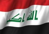 باشگاه خبرنگاران -حمله خمپاره ای به مقر حزب الدعوه عراق در کرکوک