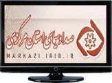 باشگاه خبرنگاران -برنامههای سیمای شبکه آفتاب در هجدهمین روز مهر ۹۶
