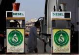 باشگاه خبرنگاران -عربستان برای جبران کسری بودجه، بهای بنزین و برق را افزایش میدهد