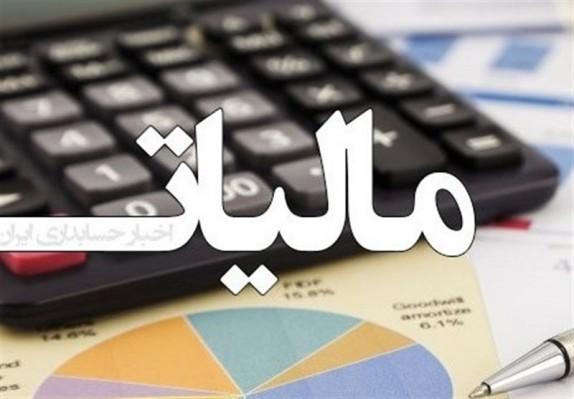 باشگاه خبرنگاران -وصول درآمدهای عمومی استان بوشهر کاهش یافت