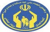 باشگاه خبرنگاران -کمک 1.2میلیارد تومانی حامیان زنجانی به نیازمندان
