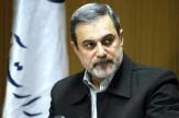 باشگاه خبرنگاران -جزئیات پرداخت سرانه دانش آموزی/ ایران مهارت از مشارکت اولیا استفاده می کند
