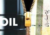 باشگاه خبرنگاران -ایران ،سهم خود را در بازار نفت افزایش میدهد