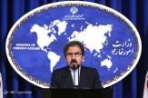 باشگاه خبرنگاران -وزیر خارجه تانزانیا  فردا به تهران میآید