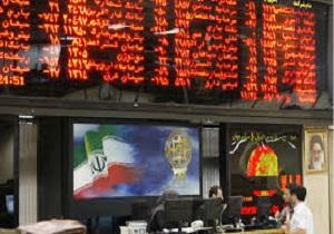 باشگاه خبرنگاران -آغاز فعالیت صندوق تثبیت بازار سرمایه