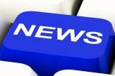 باشگاه خبرنگاران -توضیحات رئیس پلیس پایتخت در مورد آتش زدن درب یک مسجد/پرداخت وجوه سپردهگذاران کاسپین تا مبلغ 200 میلیون تومان