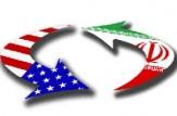 باشگاه خبرنگاران -دخالتهای آمریکا هیچگاه نتوانست اتحاد ایران را بر هم زند