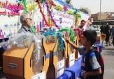 باشگاه خبرنگاران -برگزاری مرحله دوم جشن عاطفه ها در مدارس استان سمنان