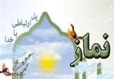 باشگاه خبرنگاران -استان سمنان پیشتاز در امر توسعه و ترویج فرهنگ اقامه نماز است