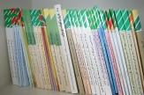 باشگاه خبرنگاران -نباید کتابهای درسی آموزش و پرورش را با آموزش عالی مقایسه کرد/نگاه به کتابهای درسی اهل تسنن