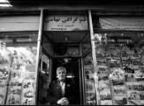 باشگاه خبرنگاران -از قدیمیترین عکاسی تهران چه خبر؟ + عکس