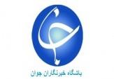 باشگاه خبرنگاران -نگاهی به پر بیننده ترین اخبار روز گذشته در سمنان