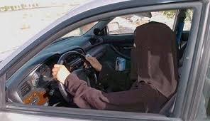 شغل جدید و عجیب و پردرآمد دولت عربستان برای زنان,