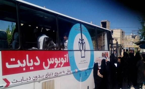 باشگاه خبرنگاران -اتوبوس دیابت فردا در یزد افتتاح می شود/ دیابت در استان یزد بالاتر از میانگین کشوری است